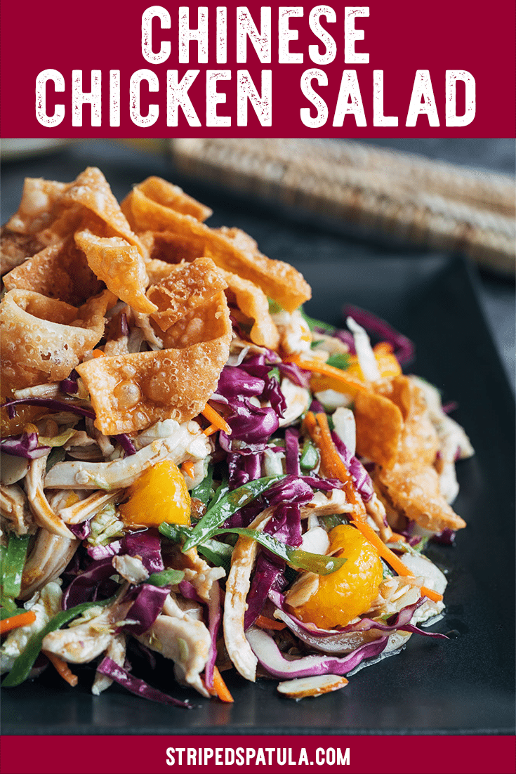 This restaurant-style Chinese Chicken Salad with cabbage, juicy chicken, crispy wonton noodles, and plum dressing is easy to make at home! You can customize this recipe with your favorite crunchy vegetables and add-ins for an epic entree salad. #chickensalad #chinesefood #saladrecipes